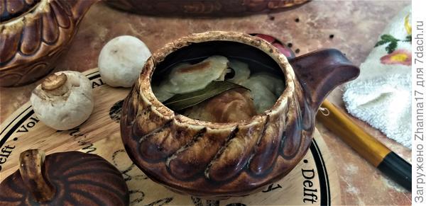 Кундюбки были упомянуты в списке блюд, поданных на царский стол в XVII веке