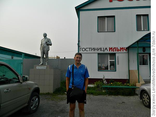 Гостиница Ильич