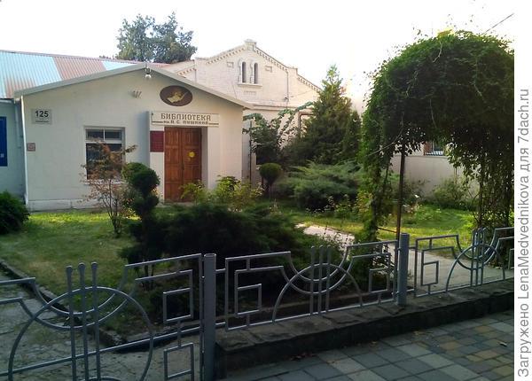 В Анапе