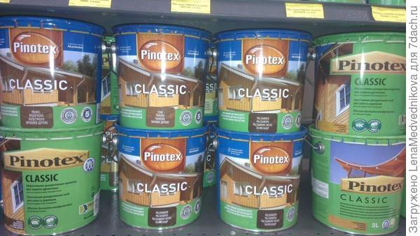 """Продукция марки """"Пинотекс"""". Фото с сайта"""