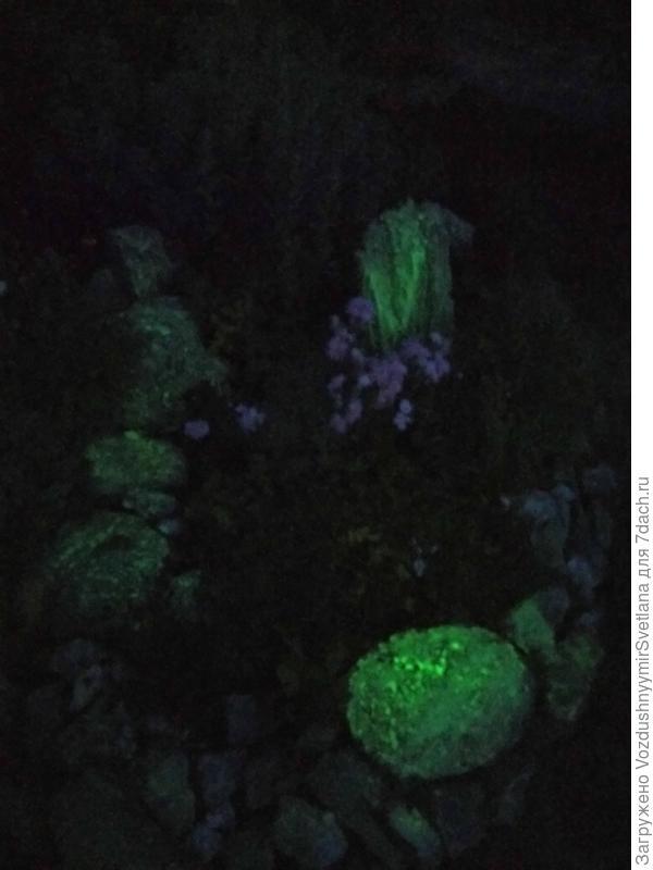 камни светятся в темноте