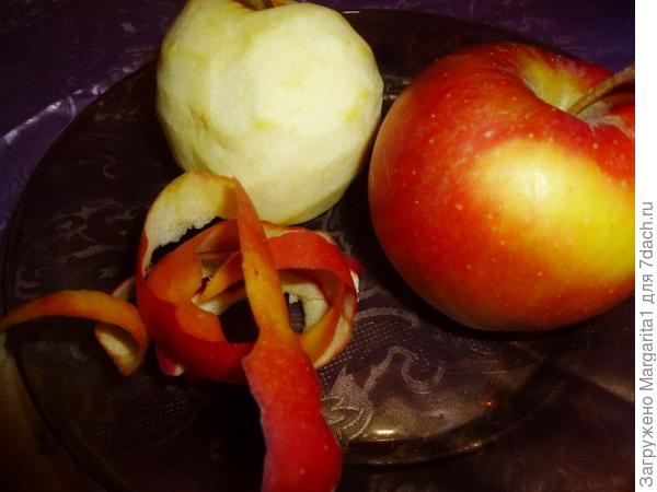 Яблоки очистите от кожуры