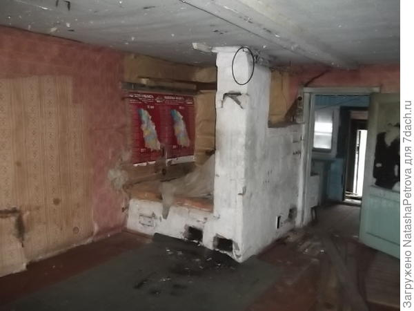 Старая печка в нашем доме.