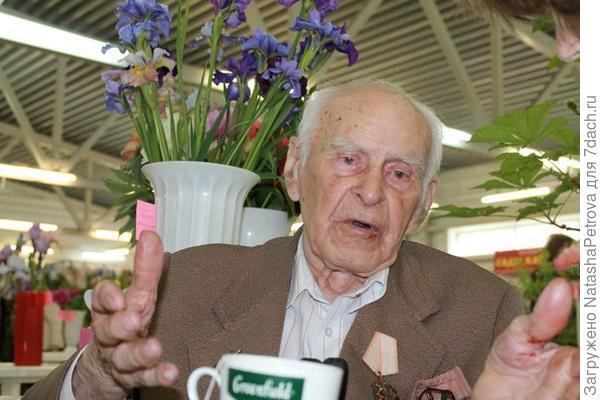 Георгий Иванович Родионенко. Фото из архива группы ВКонтакте Роскошь северного сада