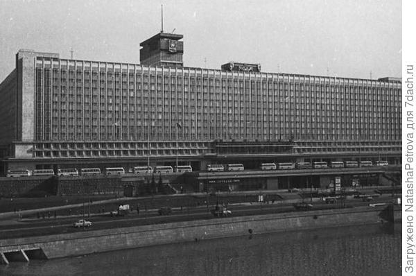 Гостиница Россия. 1968 год. Фото с сайта oldmos.ru