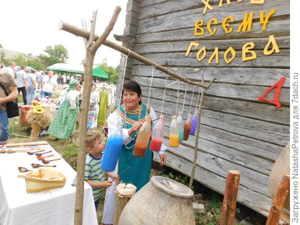 Развлечения для детворы. Фото с сайта http://beltourism31.ru