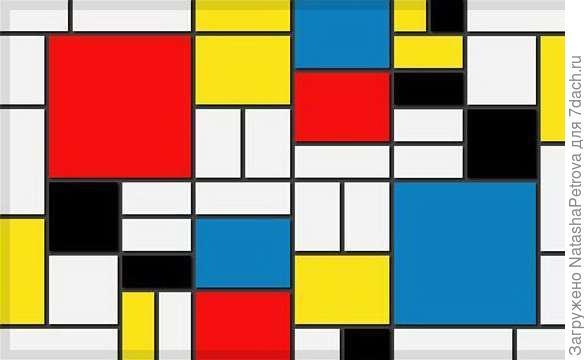 Пит Мондриан. Композиция с синим, красным, жёлтым. Фото из интернета