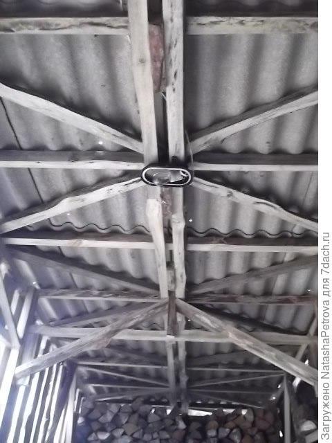 Потолок дровника