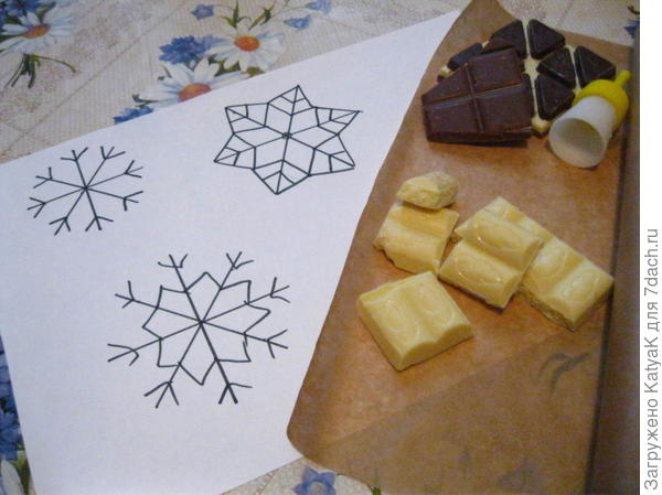 Шоколадные снежинки
