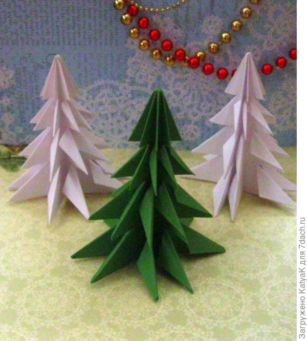 елочки оригами
