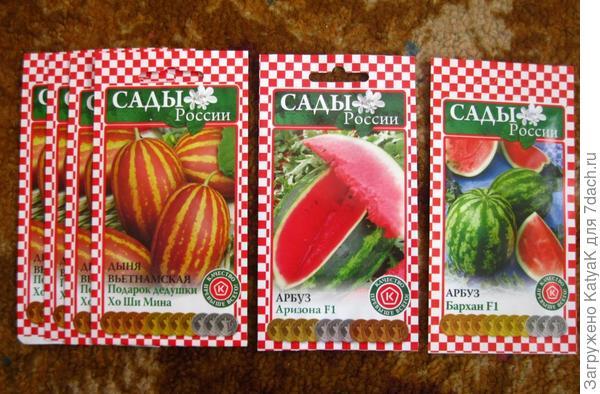семена Сады России
