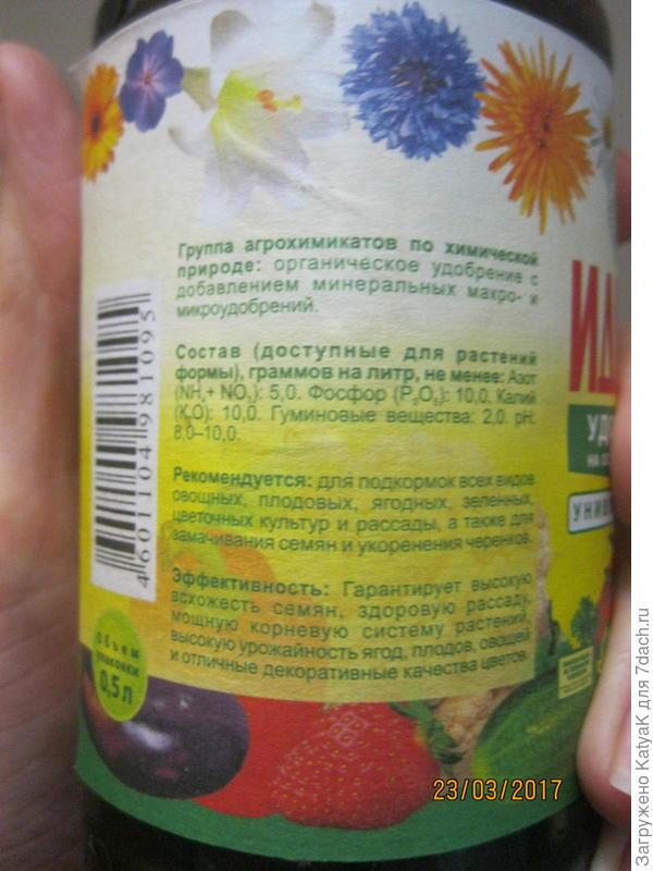 томаты от партнера
