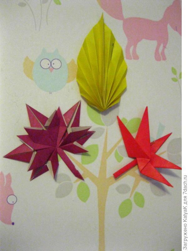 Мая, открытки в стиле оригами об осени