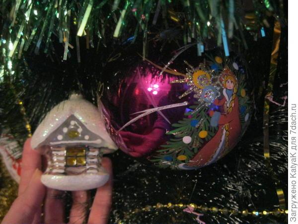 домик и шар