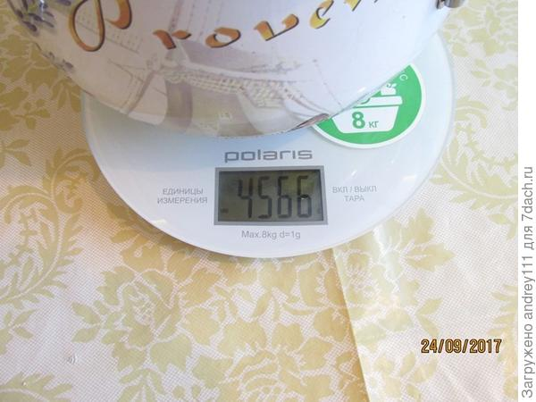 Если быть до конца точным то больше 4,5 кг.