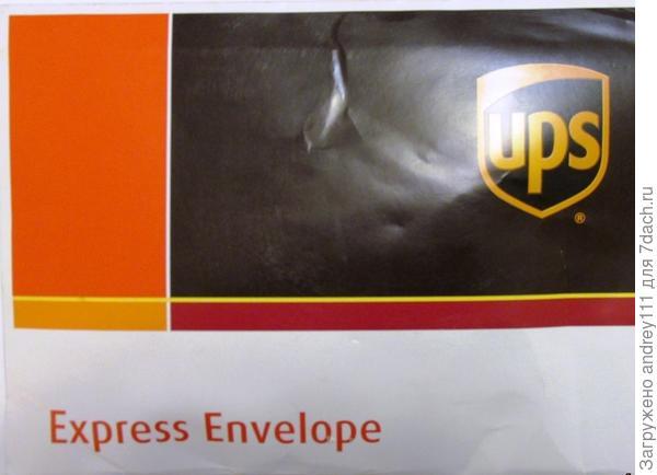 Посылка пришла быстро.