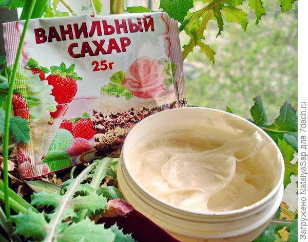 Смесь ванилина и детского крема