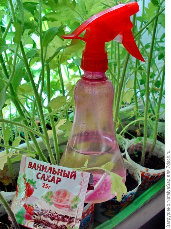 Раствор ванилина в разбрызгивателе