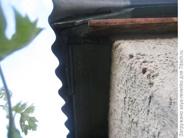 вот крыша вид снизу