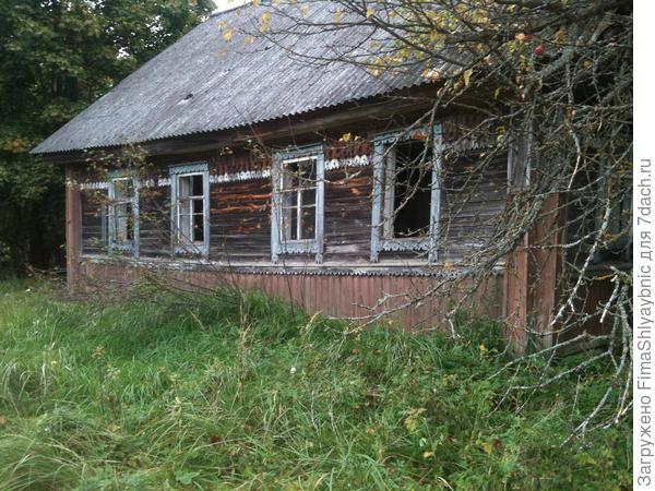 Дом Врача