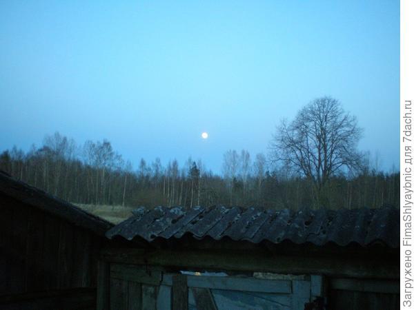 Луна в Вярьмово