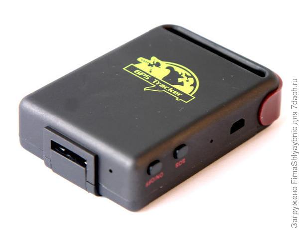 GPS-трекер ТК102В. Фото с сайта aliexpress.com