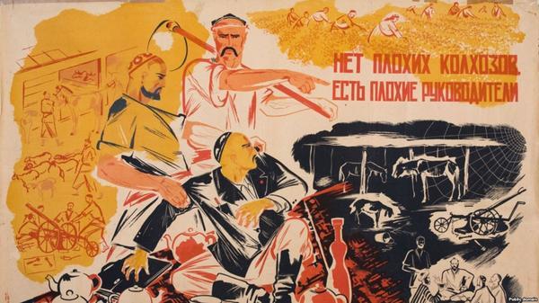 Плакат на узбекском и русском языках 1933 года (художник - В. Еремян)
