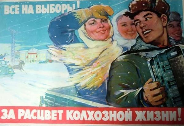 Советский плакат, не потерявший актуальности и в наше время. Фото с сайта softsalo.com