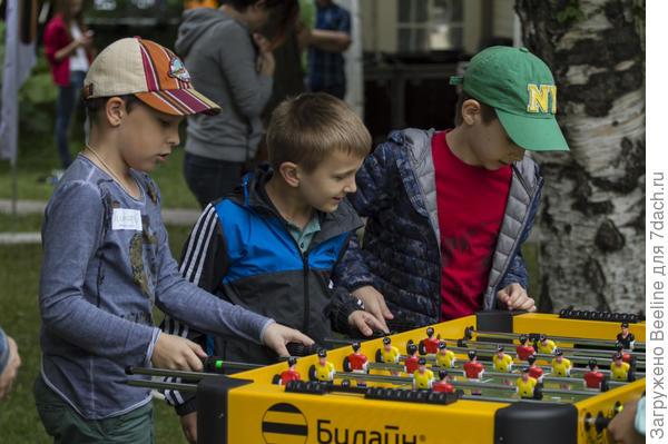 Игры для детей на Beeline Sundays