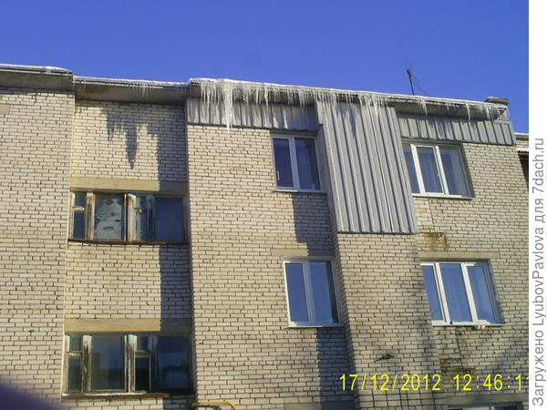 Утепление фасада здания (частично)