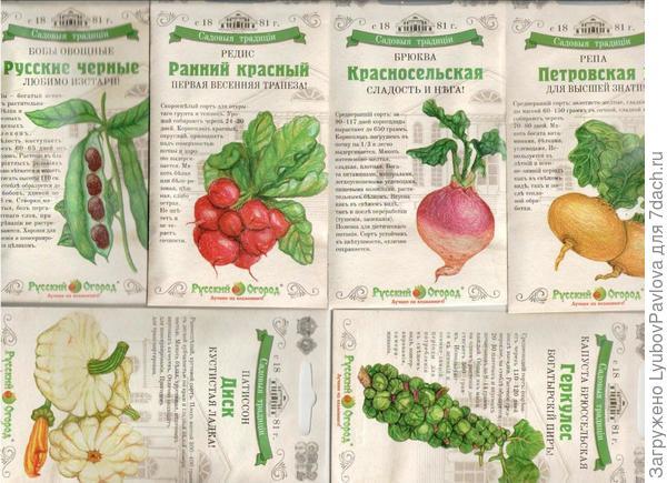 Всевозможные овощи