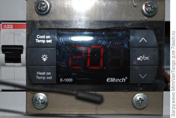 А такой температуру(нагрев или охлаждение).