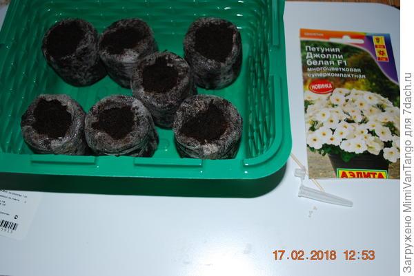 Вот всё что мне потребовалось для посева в готовые таблетки.