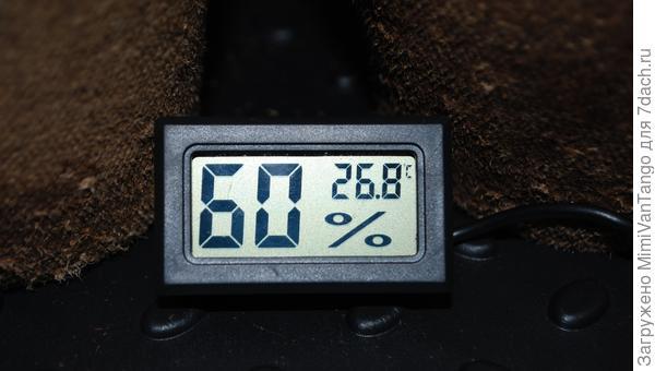 Температура и влажность.