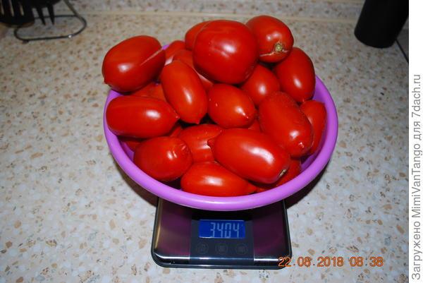 Общий вес сбора 3404 г.