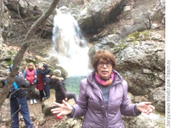 Водопад Тюльпан