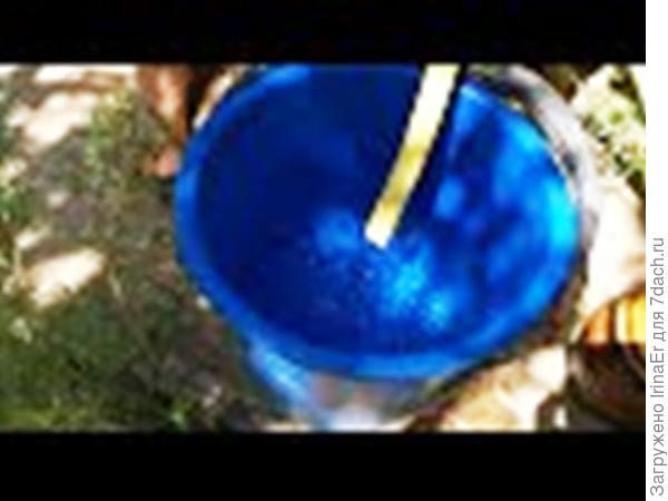 Ведро воды вылить на себя