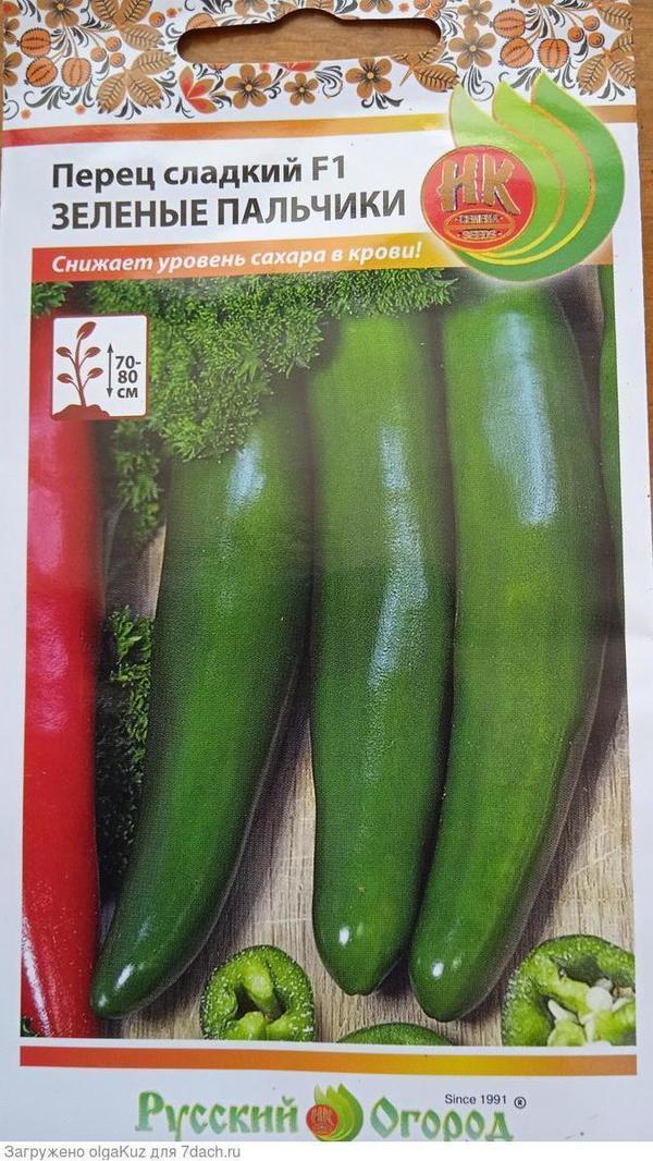 Перец сладкий Зеленые пальчики F1. Посев