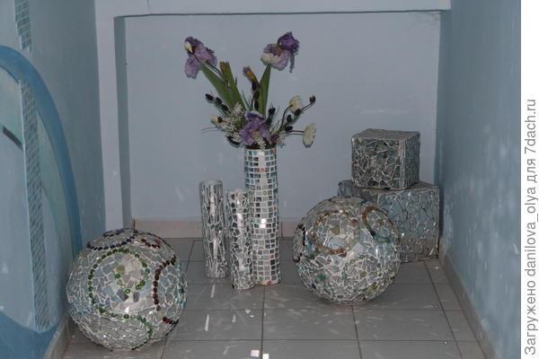 трубы, шары, кубы