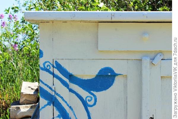 Сиденье-птичка