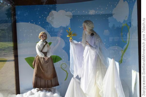 Есть отдельная локация  с куклами в стеклянных домиках , талантливо сделанными латвийскими мастерами. Куклы эти герои из сказок, так талантливо написанных латвийскими авторами. Если вам интересно, почитайте сказки о цветах Анны САКСЕ. Мне в школьные годы они очень нравились.