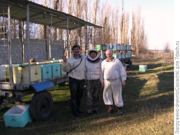 знатные  пчеловоды
