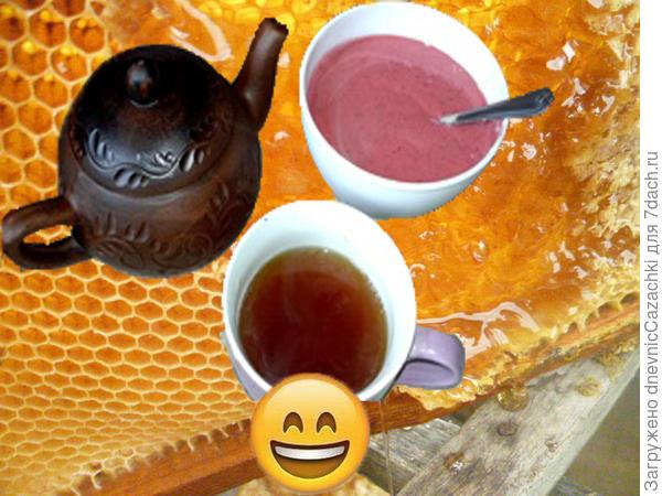крем мед и чай