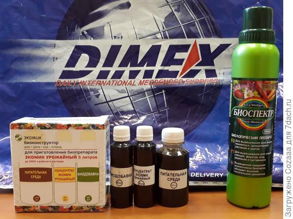 """Вот оно, моё """"счастье"""", доставленное компанией """"DIMAX""""."""
