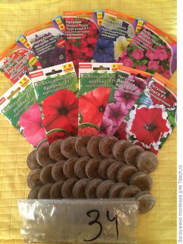 семена таблетки