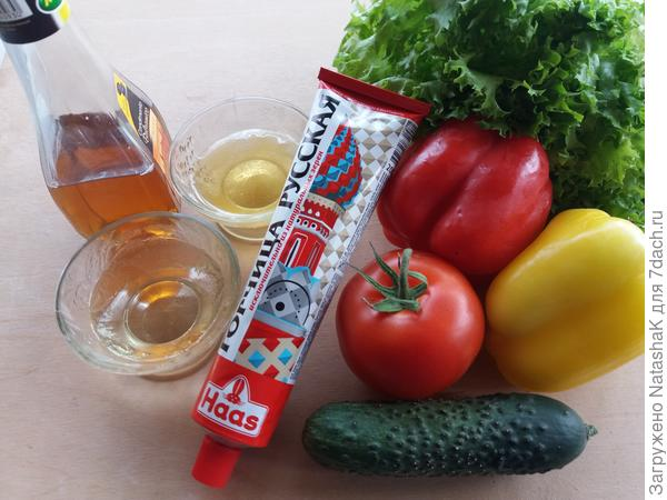 Ингредиенты для салата и заправки