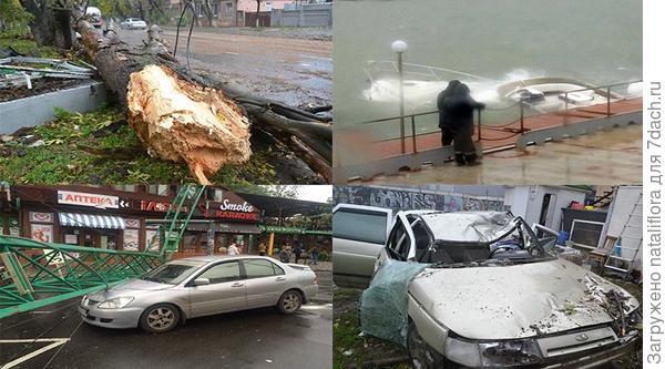 И это буря прошлого лета в Одессе (2016 год)...