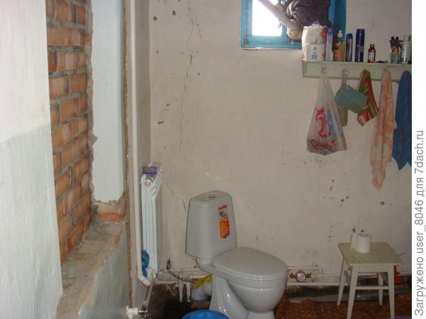 ванная комната в большом