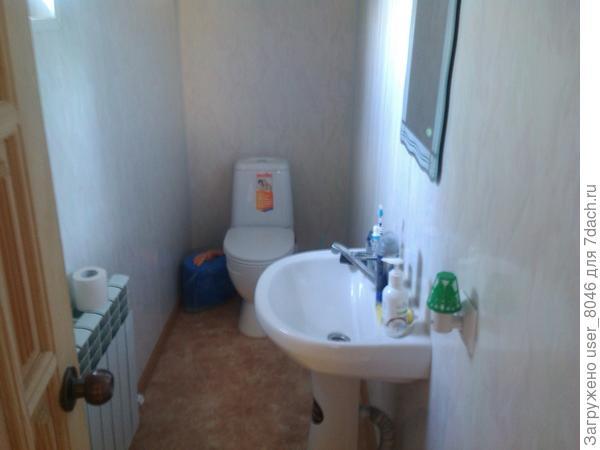 туалет в маленьком