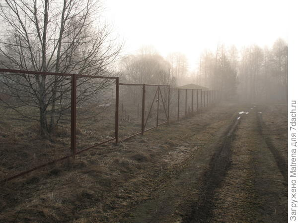 Еще забор